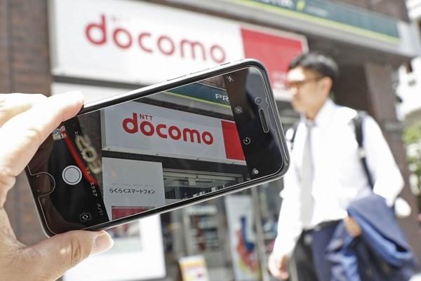 """NTT Docomo """"bắt tay"""" với MUFG cung cấp dịch vụ tài chính thông qua smartphone"""