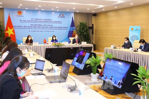 Đại hội đồng AIPA-42: Nâng cao năng lực doanh nghiệp và tăng cường hội nhập kinh tế