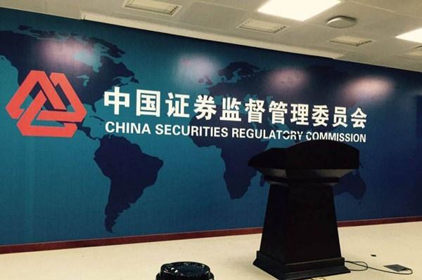 Trung Quốc sẽ mở cửa hơn nữa thị trường vốn cho nhà đầu tư nước ngoài