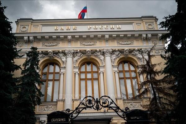 Ngân hàng trung ương Nga tăng lãi suất cơ bản lên 7,5%