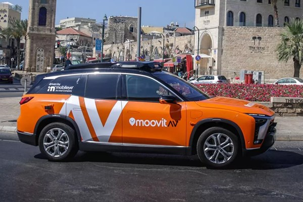 Mobileye sẽ triển khai 50 xe taxi tự lái tại Munich (Đức) vào năm sau