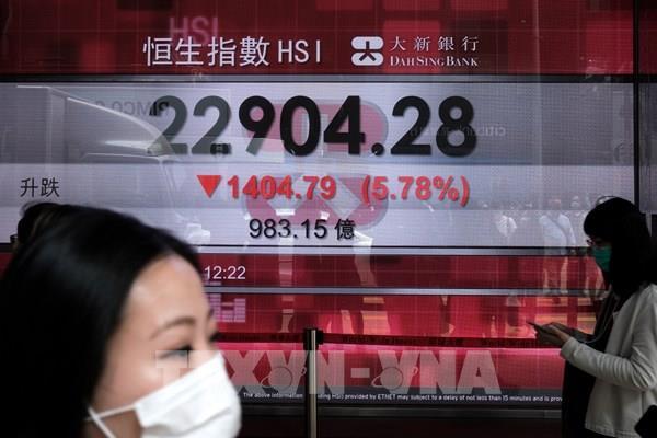 Chứng khoán châu Á tiếp tục biến động trái chiều phiên cuối tuần