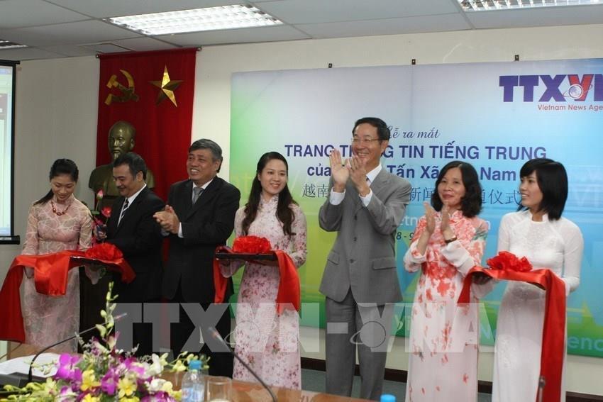 75 năm Thông tấn xã Việt Nam: Phát triển TTXVN trở thành tổ hợp truyền thông quốc gia đa phương tiện mạnh