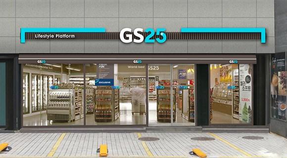 GS25 mở cửa hàng thứ 100 tại Việt Nam