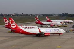 Máy bay của hãng Air Berlin bị đe dọa đánh bom