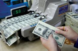 Tỷ giá trung tâm ngày 5/7 đứng yên