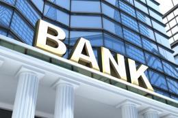 Eximbank giảm kế hoạch kinh doanh 2016