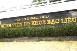 Vụ mẹ con sản phụ tử vong tại Bệnh viện đa khoa tỉnh Bạc Liêu: Đã có kết luận của Sở Y tế