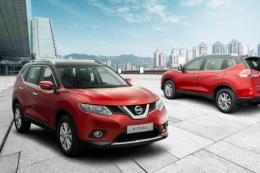 Nissan Việt Nam ra mắt Navara nâng cấp và X-Trail phiên bản giới hạn