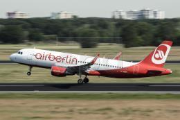 Làm ăn thua lỗ, Air Berlin chính thức nộp đơn xin phá sản