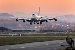Đấu giá trực tuyến 3 máy bay Boeing 747 trên Taobao