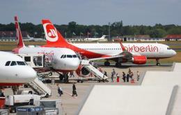 Lufthansa sẽ mua hơn một nửa số máy bay của Air Berlin