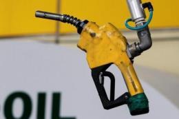 Giá dầu giảm tại thị trường châu Á
