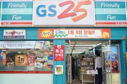 Việt Nam sắp đón cửa hàng tiện ích GS25 đầu tiên của Hàn Quốc