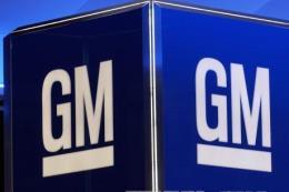 Tái cơ cấu sâu giúp GM tăng lợi nhuận trong năm 2019