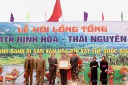 Đặc sắc lễ hội Lồng tồng tại Định Hóa, Thái Nguyên