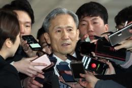 Truy tố 4 phụ tá của cựu Tổng thống Hàn Quốc vì giả mạo thời gian xảy ra vụ chìm phà Sewol