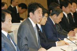 """Cách Abenomics thổi hồn vào du lịch Nhật Bản - Phần 2: Sự phụ thuộc vào đồng yen """"yếu"""""""
