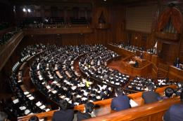 Hạ viện Nhật Bản phê chuẩn CPTPP