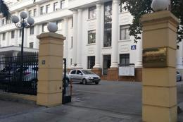 Bộ Công Thương phủ nhận thông tin Bộ trưởng sở hữu biệt thự tại Vườn Đào