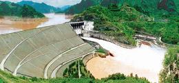 Cổ phiếu CTCP Sông Đà 7.02 giao dịch trên thị trường UPCoM