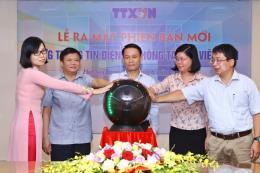 Khai trương phiên bản mới Cổng thông tin điện tử Thông tấn xã Việt Nam