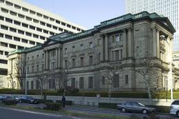 BoJ: Nền kinh tế Nhật Bản tăng trưởng ở nhịp độ vừa phải