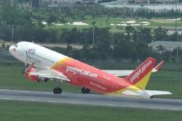 Vietjet Air chuyển sang khai thác tại nhà ga T1 sân bay quốc tế Yangon (Myanmar)
