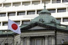Nhật Bản điều chỉnh chính sách tiền tệ siêu lỏng