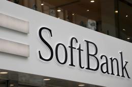 Lợi nhuận quý II/2018 của SoftBank tăng 49%