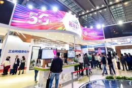 Trung Quốc triển khai mạng 5G để thu hẹp khoảng cách công nghệ với Mỹ
