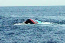 Bình Thuận ra văn bản hỏa tốc truy tìm tàu vận tải đâm chìm tàu cá