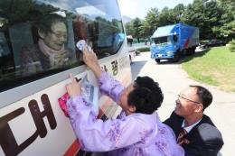 Hàn Quốc sẽ nỗ lực hơn nữa để đoàn tụ các gia đình ly tán