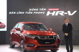 Ra mắt SUV cỡ nhỏ HR-V 5 chỗ ngồi với giá từ 786 triệu đồng