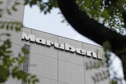 Tập đoàn Marubeni ngừng đầu tư mới nhà máy điện than