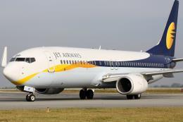 Hơn 30 hành khách của Jet Airways bị thương do áp suất giảm đột ngột