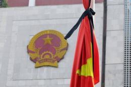 Ngừng hoạt động vui chơi, giải trí trong 2 ngày Quốc tang Chủ tịch nước Trần Đại Quang