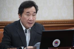 Thủ tướng Hàn Quốc sẽ tới Việt Nam viếng Chủ tịch nước Trần Đại Quang