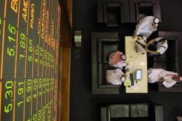 Chứng khoán Saudi Arabia mất 7% giá trị