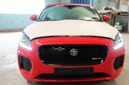 Jaguar sắp ra mắt SUV hạng sang E-Pace tại thị trường Việt Nam