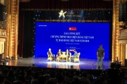 Tổng kết chương trình Nhận diện hàng Việt Nam - Tự hào hàng Việt Nam