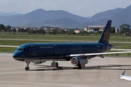 Các hãng hàng không điều chỉnh khai thác do ảnh hưởng bão số 9
