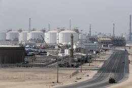 Iran nói gì về việc Qatar rời OPEC?