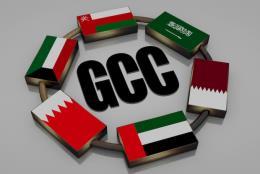Qatar vẫn ở lại Hội đồng Hợp tác vùng Vịnh