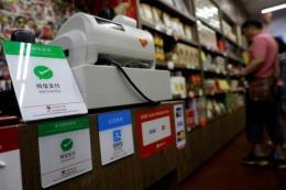 Quốc hội Singapore thông qua dự luật mới về Dịch vụ thanh toán