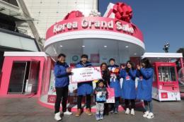 Sắp diễn ra lễ hội mua sắm cho du khách nước ngoài tại Hàn Quốc