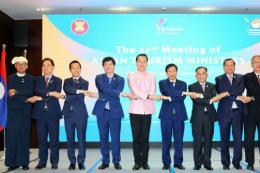 Hội nghị Bộ trưởng Du lịch ASEAN lần thứ 22
