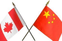 FTA Canada-Trung Quốc khó có thể hồi sinh trong tương lai gần