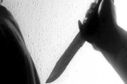 Khởi tố vụ án thanh niên ngáo đá đâm chết người tại Quảng Ngãi
