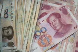 Trung Quốc chưa sẵn sàng giảm lãi suất cơ bản